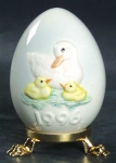 1996 Annual Easter Egg - Duck and Ducklings