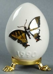 1990 Annual Easter Egg - Yellow Swallowtail